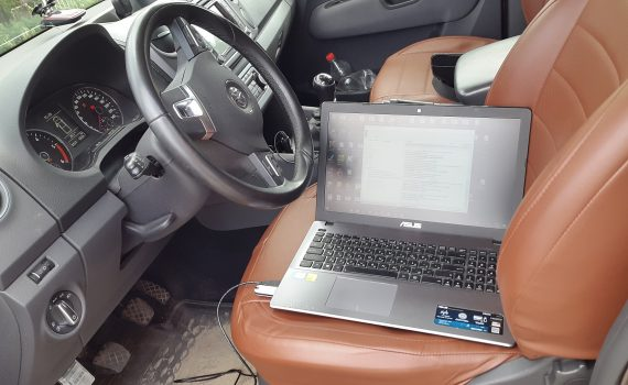 Чип тюнинг VW Amarok 2.0 tdi 140