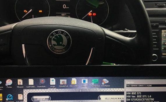 Чип Octavia А5 1.6