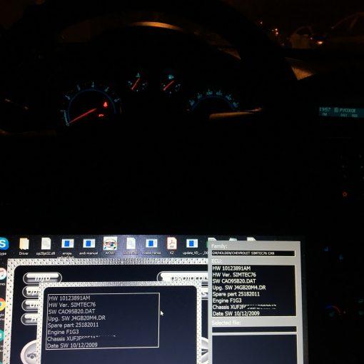 Чип тюнинг Chevrolet Cruze 1.8